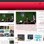 قالب پرتال خبری پارس نیوز ۱ – (با پنل مدیریت قالب)