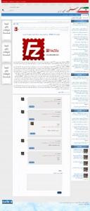 localhost-2013-6-1-13-21-43