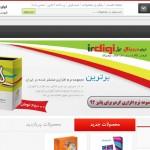فروشگاه اینترنتی ایران دیجیتال – irdigi.ir