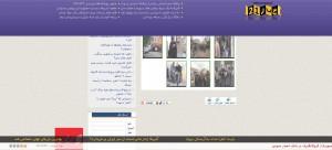 قالب+فیدخوان اختصاصی خبر۲۱