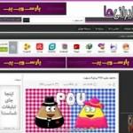 قالب دانلود ایرانی ها با پنل مدیریت حرفه ای