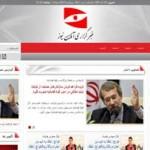 قالب خبری بسیار زیبای آنلاین نیوز + پنل مدیریت