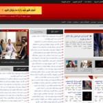 قالب خبری اختصاصی راگانیوز+پنل مدیریت