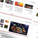 دانلود قالب خبری فوق العاده حرفه ای صحیفه Sahifa فارسی