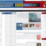 قالب خبری سانانیوز + پنل مدیریت