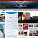 پرتال خبری شهرداری با پنل مدیریت