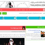 طراحی سایت تایلندی ها