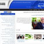 قالب خبری تبسم نیوز + پنل مدیریت حرفه ای