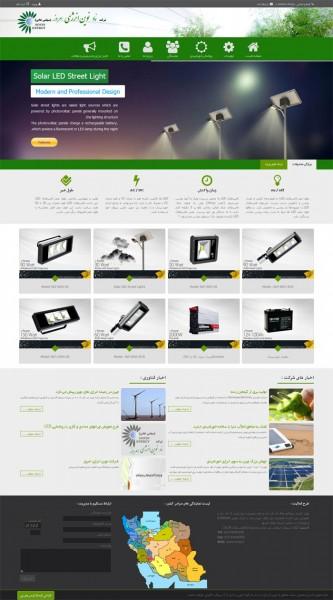 قالب شرکت نماد نوین انرژی + پنل حرفه ای