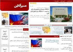 قالب خبری مسیرآنلاین + پنل مدیریت اختصاصی