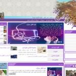 قالب سایت شهرداری دیزج دیز با پنل مدیریت