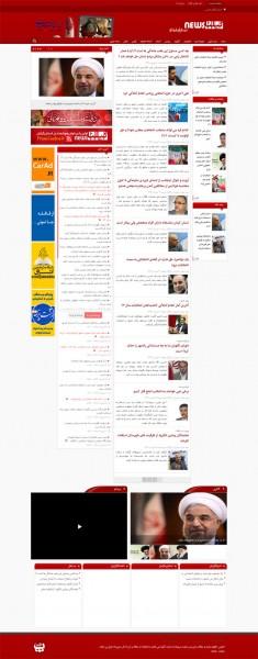 طراحی سایت گیلنا (خبرگزاری شمال کشور)