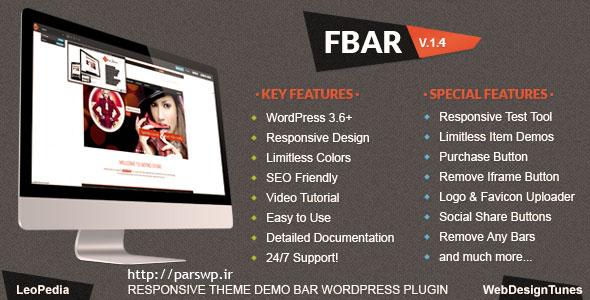 fbar-screen