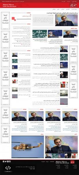 قالب خبری منا نیوز با پنل مدیریت
