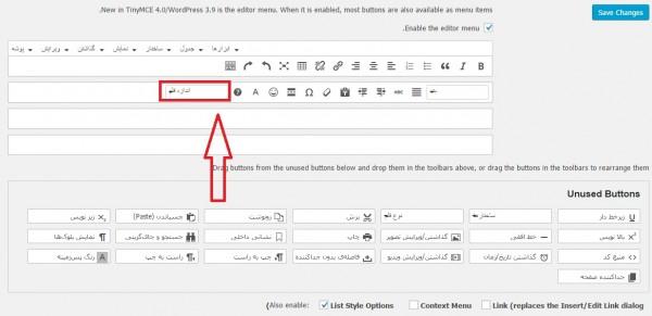 add-font-size-parswp