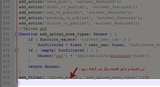 cannot-modify-header-information-parswp