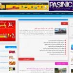 قالب تفریحی پاسینیک برای وب سایت های وردپرسی