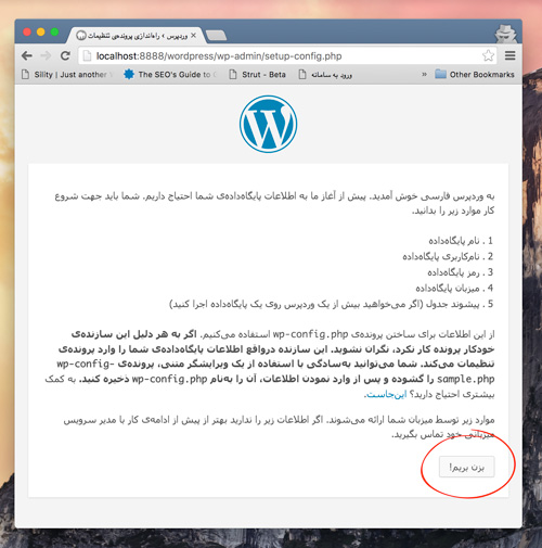 5-install-wordpress-on-mac-with-mamp-parswp