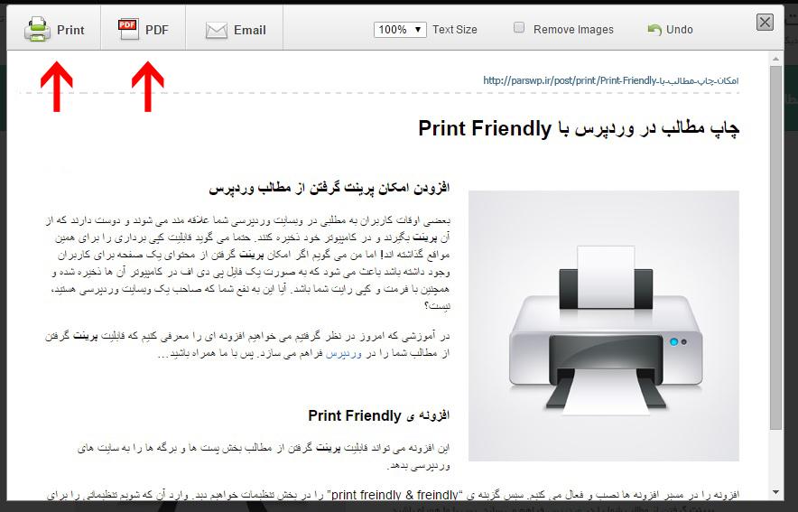 demo-print-parswp
