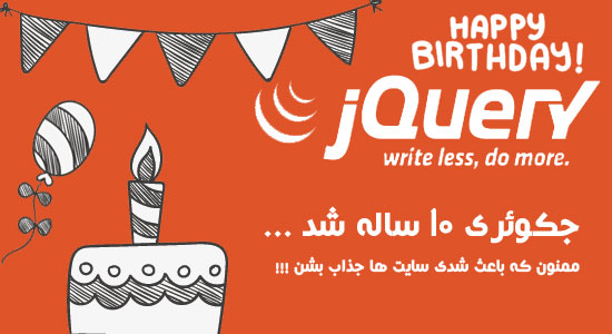 jQuery-10-years-parswp