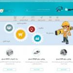 اتوماسیون ابزار با پنل مدیریت اختصاصی
