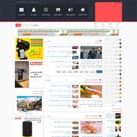فروش قالب و طراحی سایت | وردپرسطراحی قالب تفریحی جامع ترین ها برای وردپرس