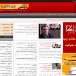 قالب خبری راگانیوز با پنل مدیریت حرفه ای