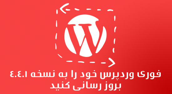 wordpress-update-v4.4.1-parswp