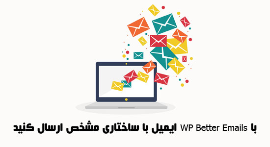 wp-better-emails-plugin-parswp