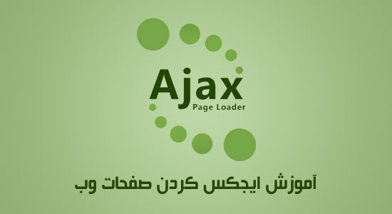 advanced-ajax-page-loader-plugin-parswp