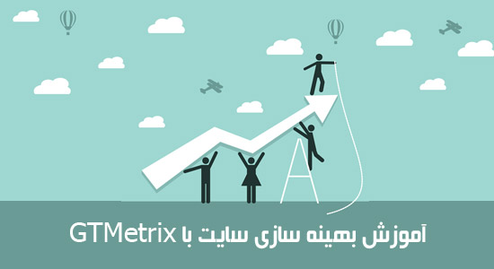 seo-training-with-gtmetrix-parswp