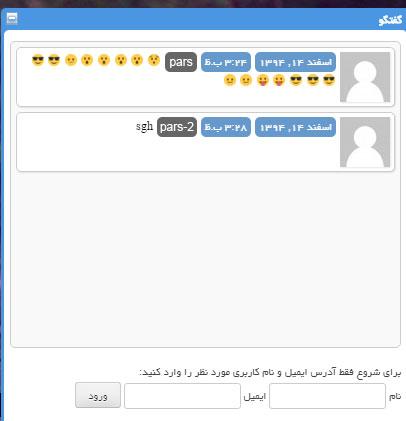 chat_6_parswp