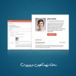 ساخت رزومه آنلاین در وردپرس با افزونه Resume Builder