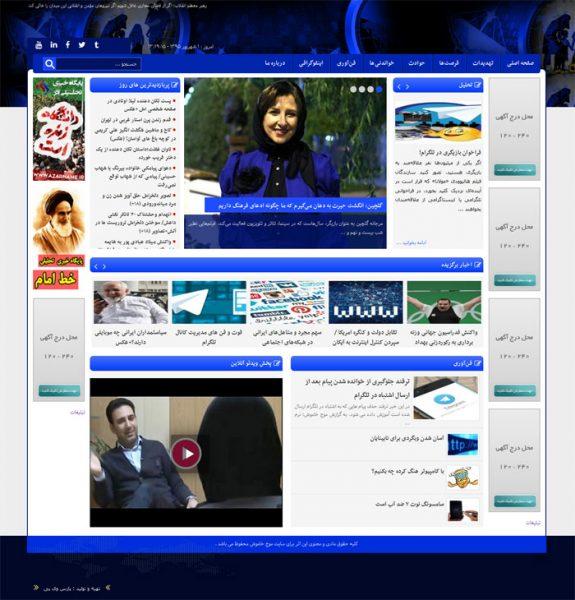 Firefox_Screenshot_2016-08-22T13-19-39.426Z