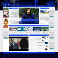 سایت خبری موج خاموش با پنل مدیریت اختصاصی قالب