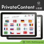 افزونه مخفی سازی مطالب از کاربران Private Content