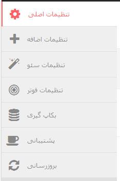 طراحی وبسایت 123وردپرس