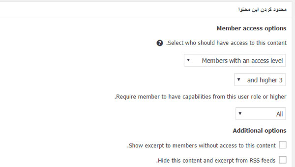 عضویت ویژه حرفه ای وردپرس با Restrict Content Pro