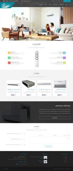 طراحی سایت سرما سیستم برای وردپرس